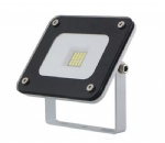 SLTG-H-10W LED Apple Floodlight